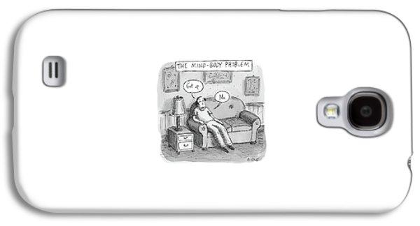 The Mind-body Problem Galaxy S4 Case