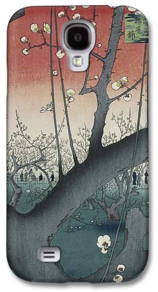 The Plum Garden At Kameido Shrine, Hiroshige Galaxy S4 Case by Quint Lox
