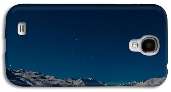The Presence Of Absolute Silence Galaxy S4 Case