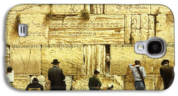 The Western Wall  Jerusalem Galaxy S4 Case