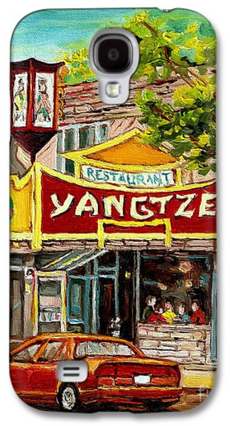 Jewish Montreal Paintings Galaxy S4 Cases - The Yangtze Restaurant On Van Horne Avenue Montreal  Galaxy S4 Case by Carole Spandau