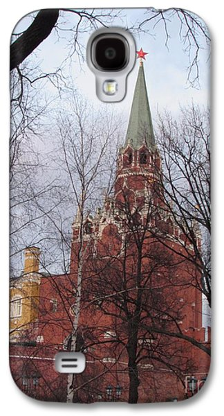 Trinity Tower At Dusk Galaxy S4 Case