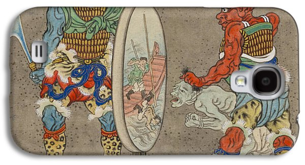 Two Mythological Buddhist Or Hindu Figures Circa 1878 Galaxy S4 Case by Aged Pixel