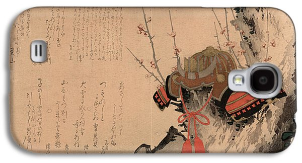 Ume Ni Kabuto, Helmet On A Plum Tree. 1828 Galaxy S4 Case by Shigeharu, Ryusai (1803-53), Japanese