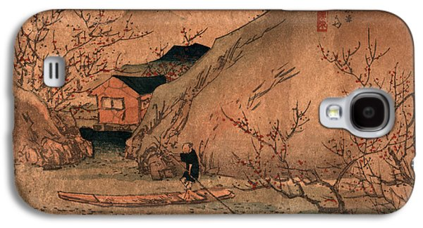 Uryo Togen, Peach Orchard At Wuling. Between 1830 And 1844 Galaxy S4 Case