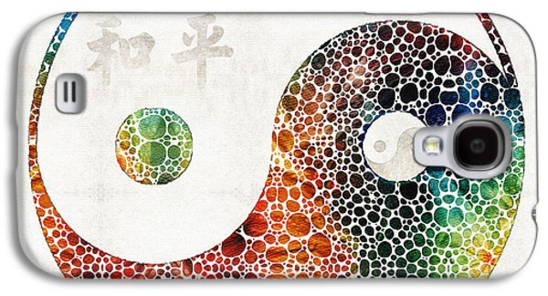 Yin And Yang - Colorful Peace - By Sharon Cummings Galaxy S4 Case by Sharon Cummings