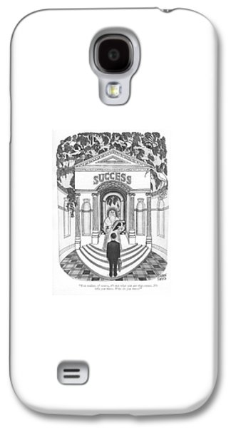 You Realize Galaxy S4 Case