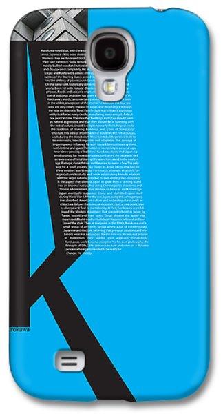 Kurosawa Poster Galaxy S4 Case by Naxart Studio