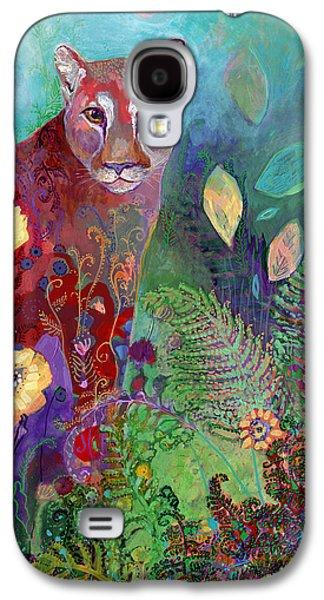 I Am The Forest Path Galaxy S4 Case