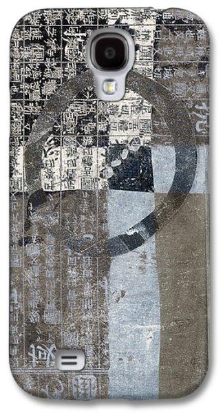 Tidal Crossing  Galaxy S4 Case by Carol Leigh