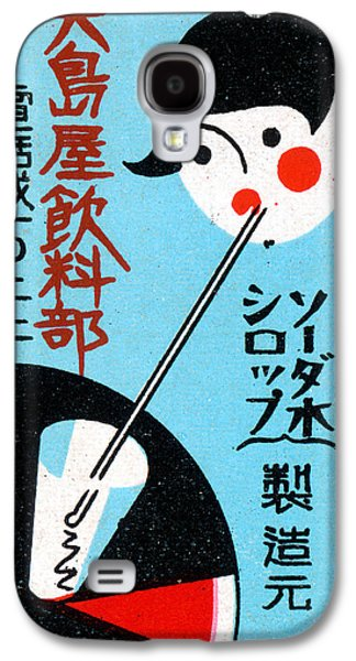 1930 Japanese Restaurant Ad Galaxy S4 Case by Historic Image
