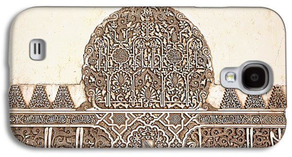 Islam Galaxy S4 Cases - Alhambra relief Galaxy S4 Case by Jane Rix