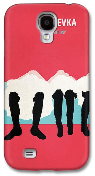 Anatevka Galaxy S4 Case