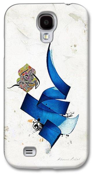Arabic Calligraphy - Rumi - Journey Into Self Galaxy S4 Case by Khawar Bilal