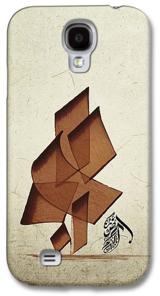 Arabic Calligraphy - Rumi - Beyond Galaxy S4 Case
