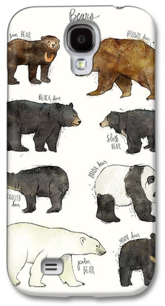 Bears Galaxy S4 Case by Amy Hamilton
