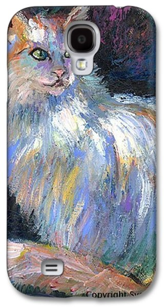Cat In A Sun Painting By Svetlana Galaxy S4 Case