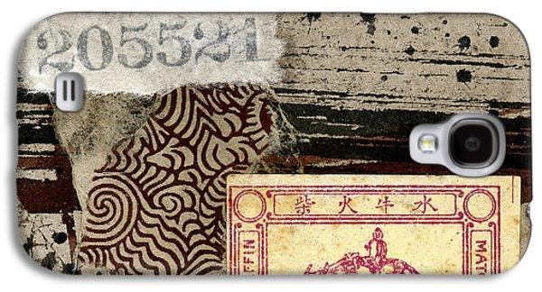 Collage Envelope Detail Monkey Water Buffalo Galaxy S4 Case