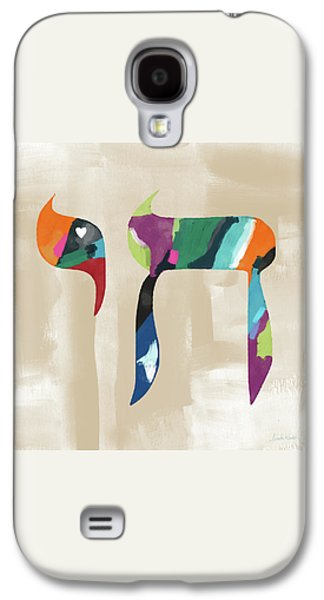Colorful Painting Chai- Art By Linda Woods Galaxy S4 Case by Linda Woods