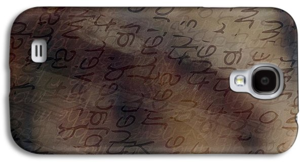Dreaming Of Words Galaxy S4 Case