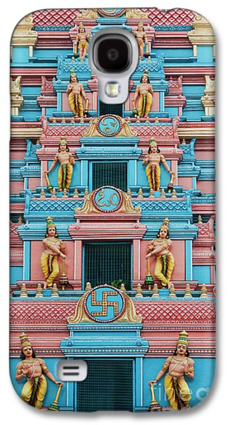 Gopuram Galaxy S4 Case