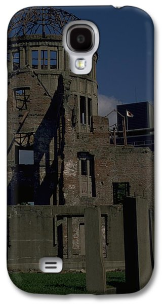 Hiroshima Peace Memorial Galaxy S4 Case