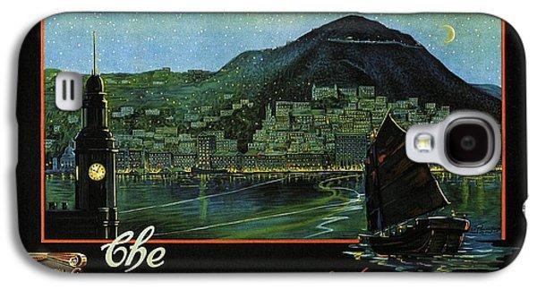 Hong Kong Galaxy S4 Case - Hong Kong - The Riviera Of The Orient - Vintage Travel Poster by Studio Grafiikka