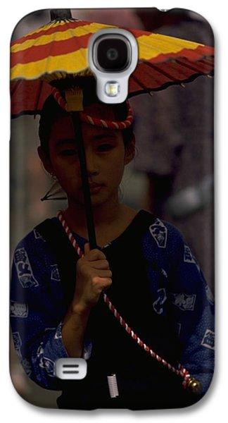 Japanese Girl Galaxy S4 Case