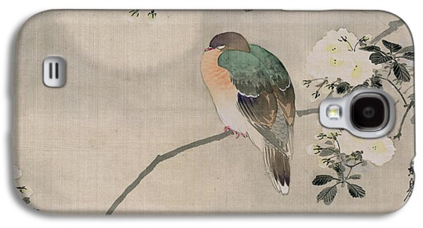 Japanese Silk Painting Of A Wood Pigeon Galaxy S4 Case
