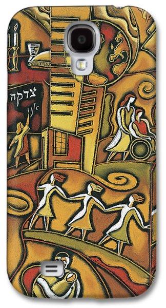 Jewish Community Galaxy S4 Case