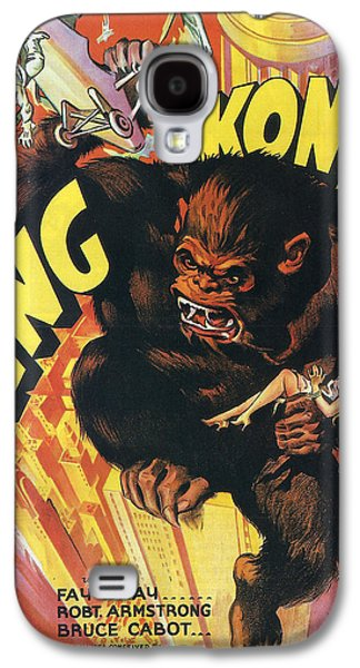 Big Screen Galaxy S4 Cases - King Kong Galaxy S4 Case by Nomad Art And  Design