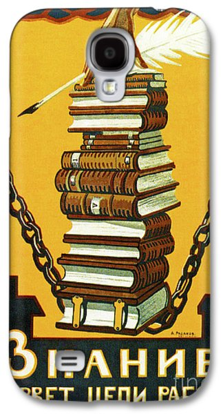 Knowledge Will Break The Chains Of Slavery, 1920 Galaxy S4 Case