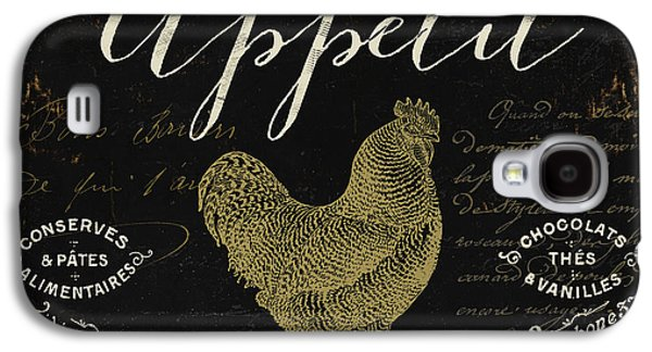 La Cuisine V Galaxy S4 Case by Mindy Sommers