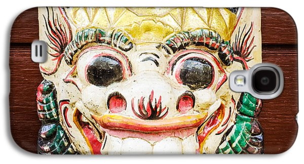 Cool Galaxy S4 Case - Laughing Mask by Matthias Hauser