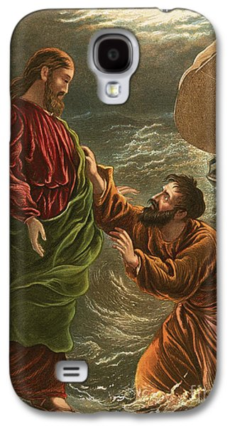 Lord, Save Me Galaxy S4 Case