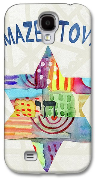 Mazel Tov Colorful Star- Art By Linda Woods Galaxy S4 Case by Linda Woods
