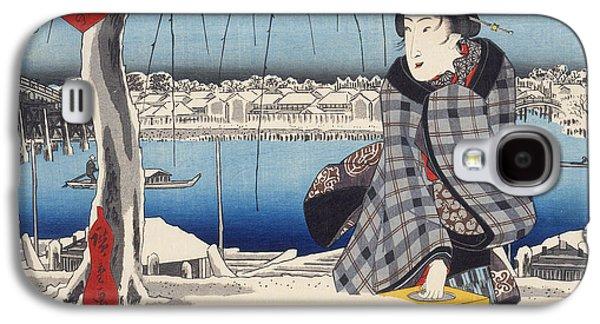 Moon After Snow At Ryogoku Galaxy S4 Case by Hiroshige