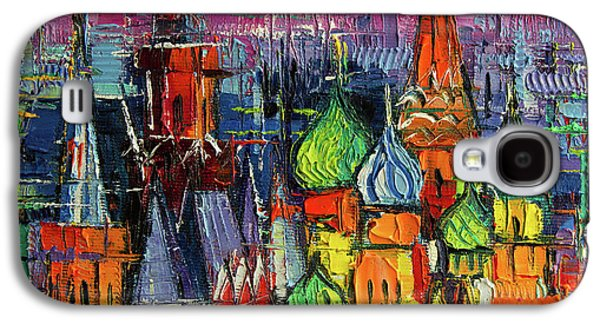 Moscow Galaxy S4 Case - Moscow Red Square View Textural Impressionist Stylized Cityscape by Mona Edulesco