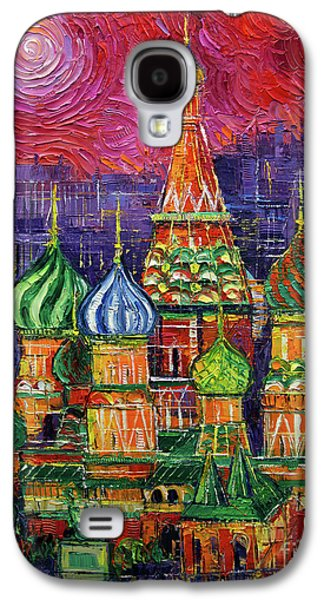 Moscow Galaxy S4 Case - Moscow Saint Basil's Cathedral by Mona Edulesco