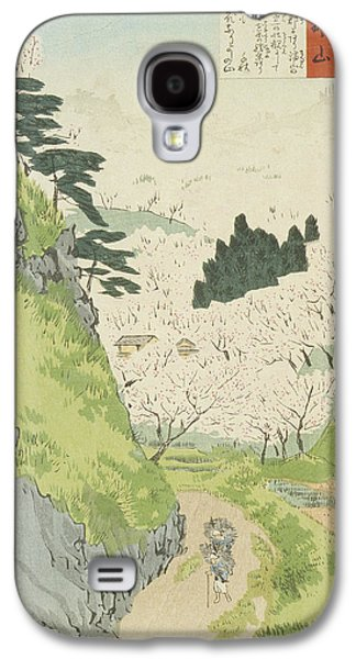 Mount Yoshino, Cherry Blossoms Galaxy S4 Case