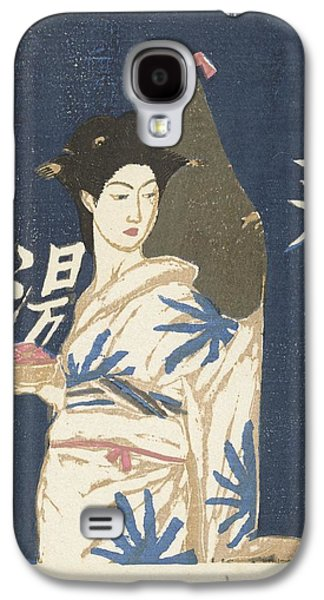 Na Het Bad, Onchi Koshiro, 1946 Galaxy S4 Case by Celestial Images