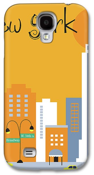 New York City Vertical Skyline - Empire State At Dawn Galaxy S4 Case