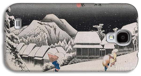 Text Galaxy S4 Cases - Night Snow Galaxy S4 Case by Hiroshige