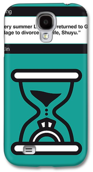 No029-my-waiting-book-icon-poster Galaxy S4 Case by Chungkong Art