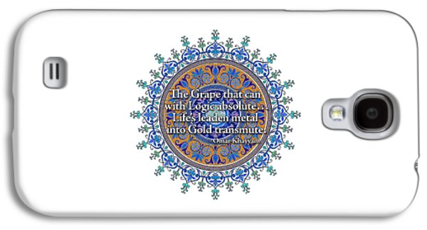 Omar Khayyam Quote Galaxy S4 Case by David Baker Jacobs