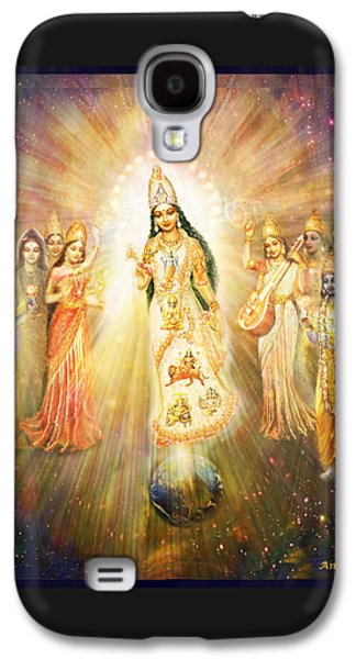 Parashakti Devi - The Great Goddess In Space Galaxy S4 Case