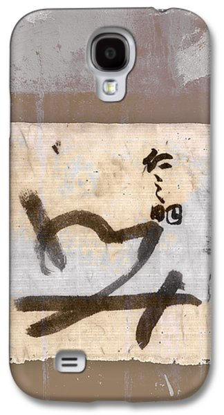 Pastel Colors And Calligraphy Galaxy S4 Case by Carol Leigh