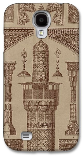 Persian Architecture  Galaxy S4 Case