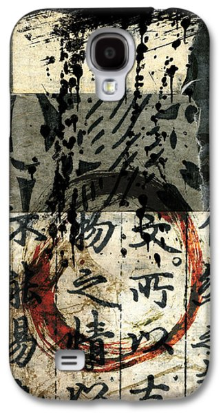 Red Enso Collage Galaxy S4 Case