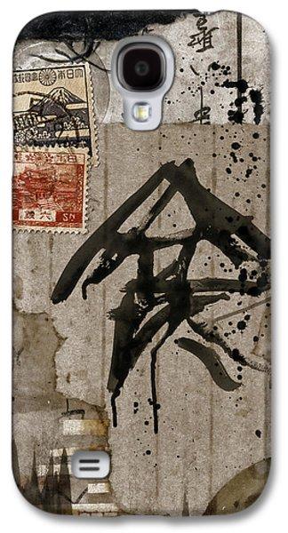 Splattered Ink Postcard Galaxy S4 Case